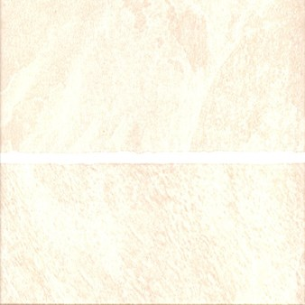 Armstrong Nature's Gallery Collection: Slate Natural Beige 8mm Laminate L6571