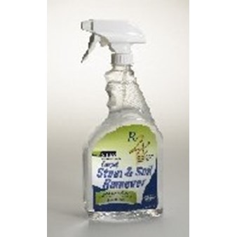 Shaw R2X Carpet Stain and Soil Remover 4 oz.
