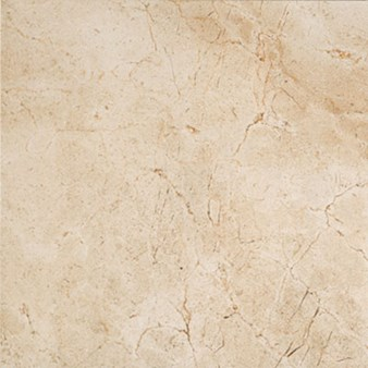 "Marazzi Timeless: Marfil Cream 12"" x 24"" Porcelain Tile UK2L"